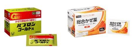 Amazonファーマチョイスの風邪薬